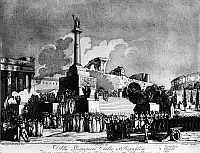 0117882 © Granger - Historical Picture ArchiveFRENCH REPUBLIC, 1798.   Celebrating the 7th anniversary of the French Republic in French-occupied Rome, Italy. Contemporary Italian pen and ink drawing.