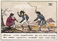 0123964 © Granger - Historical Picture ArchiveNAPOLEON: RUSSIAN CAMPAIGN.   Cossacks making Boney (Napoleon) dances. Contemporary Russian cartoon.