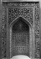 0259885 © Granger - Historical Picture ArchiveIRAN: MIHRAB, 1354 A.D.   A mihrab, or prayer niche, of glazed earthenware set in plaster, from the Madrasah Imami in Isfahan, Iran, 1354 A.D.