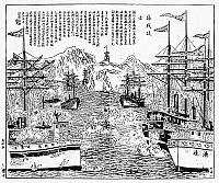 0000925 © Granger - Historical Picture ArchiveSINO-JAPANESE WAR, 1894-95.   Naval battle between Japanese (with square flags) and Chinese (with pennant flags) men-of-war on 25 July 1894. Illustration by a Chinese artist for an English newspaper, 1894.