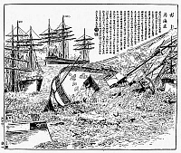 0000926 © Granger - Historical Picture ArchiveSINO-JAPANESE WAR, 1894-5.   The sinking of the Chinese ship Kow-Shing by Japanese men-of-war, July 1894. Illustration by a Chinese artist for an English newspaper, 1894.