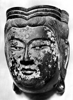 0087701 © Granger - Historical Picture ArchiveJAPAN: BODHISATTVA MASK.   Japanese mask of a Bodhisattva, used in gyodo or religious dances. Lacquer, late Fujiwara period (1086-1186 A.D.), 9.75 inches in height.