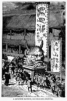 0095359 © Granger - Historical Picture ArchiveJAPAN: FESTIVAL.   A Japanese matsuri, or Buddhist festival. Line engraving, 19th century.