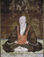 0103262 © Granger - Historical Picture ArchiveOTOMO SORIN (1530-1587).   Japanese feudal lord of Bungo. Sorin depicted as a Buddhist, prior to his conversion to Christianity and baptism as Francisco in 1587. Silk painting, c1580.