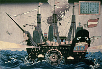 0103409 © Granger - Historical Picture ArchiveJAPAN: FOREIGN VISITORS.   Western visitors arrive in the 'black ships' at Yokohama harbor. Woodblock print, 1861.