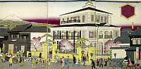 0103460 © Granger - Historical Picture ArchiveEDO: BANK, c1873.   Commercial bank, the first in Japan, owned by the Mitsui family in the center of Edo. Woodblock print, c1873, by Ando Hiroshige.