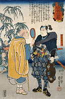 0124428 © Granger - Historical Picture ArchiveMIYAMOTO MUSASHI   (c1584-1645). Japanese swordsman and samurai. A man holding up a magnifying glass to look at Musashi. Woodblock print by Kuniyoshi Utagawa, c1848.