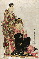 0167413 © Granger - Historical Picture ArchiveJAPAN: KABUKI ACTORS, 1794.   The actors Sawamura Sojuro and Segawa Kikunogo, one in the role of a woman, in costume for a kabuki play. Color woodcut by Toshusai Sharaku, 1794.