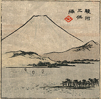 0259397 © Granger - Historical Picture ArchiveHIROSHIGE: MOUNT FUJI, c1850.   Mount Fuji on Miho Bay in Suruga Province, Japan. Woodcut by Ando Hiroshige, c1850.