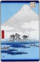 0259404 © Granger - Historical Picture ArchiveHIROSHIGE: YOSHIWARA, 1855.   Fisherman on a lake near Mount Fuji. Woodcut by Ando Hiroshige, 1855.