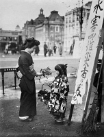 0409443 © Granger - Historical Picture ArchiveTOKYO, C1915.   Selling artificial flowers in Tokyo, Japan. Photograph, c1915.