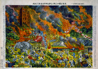 0622302 © Granger - Historical Picture ArchiveGREAT KANTO EARTHQUAKE.   Fire sweeps through the Hanayashiki amusement park in the Asakusa district of Tokyo in the aftermath of the great earthquake. Lithograph, 1923.