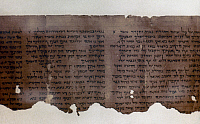 0024258 © Granger - Historical Picture ArchiveDEAD SEA SCROLLS.   The Habakkuk Commentary, columns 8-9, from Qumran. 1st-2nd century B.C.