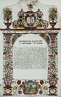 0024279 © Granger - Historical Picture ArchiveHEBREW MARRIAGE CERTIFICATE.   A ketubah, 1678.