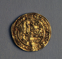0355723 © Granger - Historical Picture ArchiveARCHAEOLOGY.   Al-Mutamid coin, recto. From Seville. Arab coins in Spain. Full Credit: De Agostini / G. Dagli Orti / Granger, NYC -- All Rights Reserved.