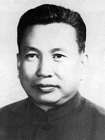 0601320 © Granger - Historical Picture ArchiveSALOTH SAR (MAY 19, 1928?ÇôAPRIL 15, 1998), BETTER KNOWN AS POL POT, WAS THE LEADER OF THE CAMBODIAN COMMUNIST MOVEMENT KNOWN AS THE KHMER ROUGE AND PRIME MINISTER OF DEMOCRATIC KAMPUCHEA FROM 1976?Çô1979. IN 1979, AFTER THE INVASION OF CAMBODIA BY VIETNAM, POL POT FLED INTO THE JUNGLES OF SOUTHWEST CAMBODIA. POL POT DIED IN 1998 WHILE HELD UNDER HOUSE ARRES