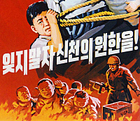 0602389 © Granger - Historical Picture ArchiveKOREA.   North Korean (DPRK) propaganda poster. 'Let's not forget the grudge over Sinchon!'. Full credit: Pictures from History / Granger, NYC -- All rights reserved.