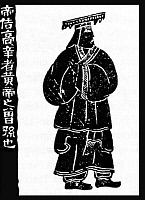0605027 © Granger - Historical Picture ArchiveCHINA.   Emperor Ku (Diku), third of the legendary 'Five Emperors' (c.2436-2366 BCE). Han Dynasty mural.. Full credit: Pictures from History / Granger, NYC -- All rights reserved.