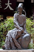 0605115 © Granger - Historical Picture ArchiveCHINA.   Du Fu (Tang Dynasty poet) statue, Du Fu Caotang (Du Fu's Thatched Cottage), Chengdu, Sichuan Province. Full credit: Pictures from History / Granger, NYC -- All rights reserved.