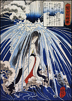 0606153 © Granger - Historical Picture ArchiveJAPAN.   Hatushana doing penance under Tonosawa Waterfall. Utagawa Kuniyoshi (1798-1861).. Full credit: Pictures from History / Granger, NYC -- All rights reserved.