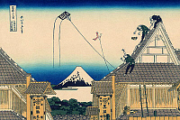 0606210 © Granger - Historical Picture ArchiveJAPAN.   ?ÇÿThe Mitsui Shop in Suruga?ÇÖ?Çöone of a woodblock print series by Katsushika Hokusai titled ?Çÿ36 Views of Mount Fuji?ÇÖ.. Full credit: Pictures from History / Granger, NYC -- All rights reserved.
