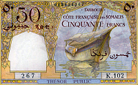 0606870 © Granger - Historical Picture ArchiveDJIBOUTI.   A 50 franc banknote for the C??te Fran?ºaise des Somalis (French Somali Coast), issued in 1952, 25 years before independence (obverse). Full credit: Pictures from History / Granger, NYC -- All rights reserved.