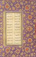 0607488 © Granger - Historical Picture ArchiveIRAN.   Page from an illuminated 1604 copy of Tuß?Ñfat al-??Ir?üqayn by Afzal al-D?½n Shirv?ün?½ Kh?üq?ün?½ (1126-1198). Full credit: Pictures from History / Granger, NYC -- All rights reserved.