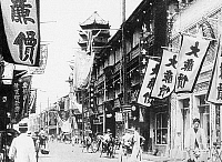0608684 © Granger - Historical Picture ArchiveCHINA.   A long row of shops on Shanghai's Fuzhou Road, 1930s. Full credit: Pictures from History / Granger, NYC -- All rights reserved.