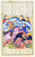 0610164 © Granger - Historical Picture ArchiveIRAN / PERSIA.   A battle on horseback represented in the Shahnameh. Full credit: Pictures from History / Granger, NYC -- All rights reserved.