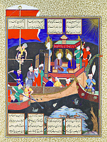 0610167 © Granger - Historical Picture ArchiveIRAN / PERSIA.   An image illustrating the parable of the Ship of Faith (Shi'ism) from the Shahnameh (1530-1535). Full credit: Pictures from History / Granger, NYC -- All rights reserved.