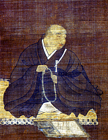 0610183 © Granger - Historical Picture ArchiveJAPAN.   Portrait of the Buddhist monk Honen by Fujiwara Takanobu, 12th Century. Full credit: Pictures from History / Granger, NYC -- All rights reserved.