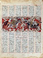0610306 © Granger - Historical Picture ArchiveIRAN / PERSIA.   Sarafra'i Kills Khushnavaz in a Night Battle, from a manuscript of the Shahnameh of Firdawsi, Shiraz, c. 1330-1350. Full credit: Pictures from History / Granger, NYC -- All rights reserved.