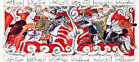 0610307 © Granger - Historical Picture ArchiveIRAN / PERSIA.   Sarafra'i Kills Khushnavaz in a Night Battle (detail), from a manuscript of the Shahnameh of Firdawsi, Shiraz, c. 1330-1350. Full credit: Pictures from History / Granger, NYC -- All rights reserved.