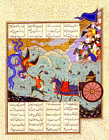 0610643 © Granger - Historical Picture ArchiveIRAN / PERSIA.   Isfandiyar slays a Phoenix or Simurgh. From the Shahnameh (Book of Kings) of Shah Tahmasp, ca. 1525?Çô30. Full credit: Pictures from History / Granger, NYC -- All rights reserved.