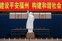 0611227 © Granger - Historical Picture ArchiveCHINA.   Mao Zedong statue, Wuyi Square, Fuzhou, Fujian Province. Full credit: Pictures from History / Granger, NYC -- All rights reserved.