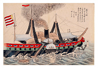 0611396 © Granger - Historical Picture ArchiveJAPAN / USA.   A Japanese painting of the USS Susquehanna, flagship of Commodore Perry's 'Black Ships' Tokyo Bay, 8 July 1853. Full credit: Pictures from History / Granger, NYC -- All rights reserved.