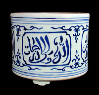 0611454 © Granger - Historical Picture ArchiveCHINA.   An incense burner of blue-and-white Jingdezhen porcelain made for the Chinese-speaking Hui Muslim minority in China, c. early 17th century. Full credit: Pictures from History / Granger, NYC -- All rights reserved.