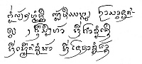 0611728 © Granger - Historical Picture ArchiveTHAILAND.   Part of a 19th century folk song or rhyme written in Northern Thai script. Full credit: Pictures from History / Granger, NYC -- All rights reserved.
