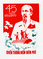 0611752 © Granger - Historical Picture ArchiveVIETNAM.   Communist propaganda poster. Full credit: Pictures from History / Granger, NYC -- All rights reserved.