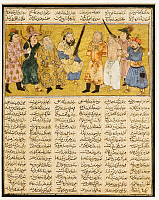 0612009 © Granger - Historical Picture ArchiveIRAN / PERSIA.   King Kai Khusrau enthroned holding the sword with which he will execute Afrasiab for the murder of Siyawush. A folio from the Shahnameh or 'Book of Kings', Ilkhanid period, c. 13th - 14th century. Full credit: Pictures from History / Granger, NYC -- All rights reserved.