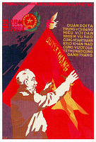 0612025 © Granger - Historical Picture ArchiveVIETNAM.   Communist propaganda poster - 'Ho Chi Minh - 50 Years of Independence (1945-1995')'. Full credit: Pictures from History / Granger, NYC -- All rights reserved.