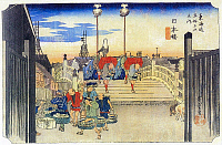 0612523 © Granger - Historical Picture ArchiveFIFTY-THREE STATIONS, 1834.   Leaving Edo. Initial print the of 'The Fifty-three Stations of the Tokaido' (Hoeido edition) by Utagawa Hiroshige, 1833-1834. Full Credit: Pictures from History - CPA / Granger, NYC. All Rights Reserved.