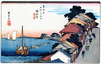 0612526 © Granger - Historical Picture ArchiveFIFTY-THREE STATIONS, 1834.   Kanagawa. Station 3 of the of 'The Fifty-three Stations of the Tokaido' (Hoeido edition) by Utagawa Hiroshige, 1833-1834. Full Credit: Pictures from History - CPA / Granger, NYC. All Rights Reserved.