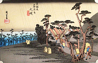 0612531 © Granger - Historical Picture ArchiveFIFTY-THREE STATIONS, 1834.   Oiso. Station 8 of the of 'The Fifty-three Stations of the Tokaido' (Hoeido edition) by Utagawa Hiroshige, 1833-1834. Full Credit: Pictures from History - CPA / Granger, NYC. All Rights Reserved.