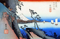0612539 © Granger - Historical Picture ArchiveFIFTY-THREE STATIONS, 1834.  Yui. Station 16 of the of 'The Fifty-three Stations of the Tokaido' (Hoeido edition) by Utagawa Hiroshige, 1833-1834. Full Credit: Pictures from History - CPA / Granger, NYC. All Rights Reserved.