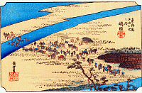 0612546 © Granger - Historical Picture ArchiveFIFTY-THREE STATIONS, 1834.  Shimada. Station 23 of the of 'The Fifty-three Stations of the Tokaido' (Hoeido edition) by Utagawa Hiroshige, 1833-1834. Full Credit: Pictures from History - CPA / Granger, NYC. All Rights Reserved.