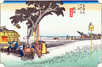 0612550 © Granger - Historical Picture ArchiveFIFTY-THREE STATIONS, 1834.  Fukuroi. Station 27 of the of 'The Fifty-three Stations of the Tokaido' (Hoeido edition) by Utagawa Hiroshige, 1833-1834. Full Credit: Pictures from History - CPA / Granger, NYC. All Rights Reserved.
