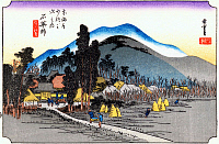 0612567 © Granger - Historical Picture ArchiveFIFTY-THREE STATIONS, 1834.  Ishiyakushi. Station 44 of the of 'The Fifty-three Stations of the Tokaido' (Hoeido edition) by Utagawa Hiroshige, 1833-1834. Full Credit: Pictures from History - CPA / Granger, NYC. All Rights Reserved.