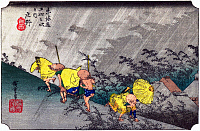 0612568 © Granger - Historical Picture ArchiveFIFTY-THREE STATIONS, 1834.  Shono. Station 45 of the of 'The Fifty-three Stations of the Tokaido' (Hoeido edition) by Utagawa Hiroshige, 1833-1834. Full Credit: Pictures from History - CPA / Granger, NYC. All Rights Reserved.