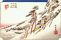 0612569 © Granger - Historical Picture ArchiveFIFTY-THREE STATIONS, 1834.  Kameyama. Station 46 of the of 'The Fifty-three Stations of the Tokaido' (Hoeido edition) by Utagawa Hiroshige, 1833-1834. Full Credit: Pictures from History - CPA / Granger, NYC. All Rights Reserved.